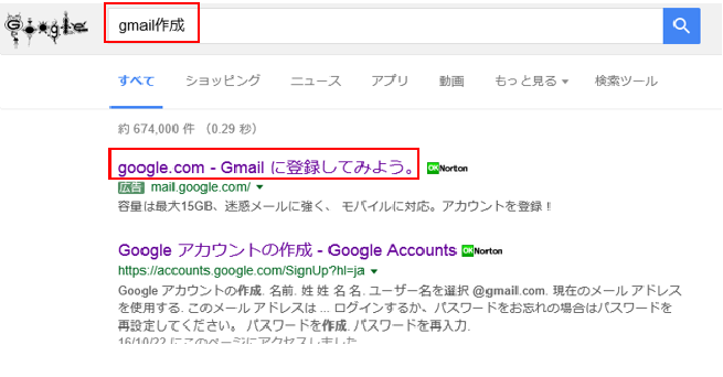 gmail-1-1