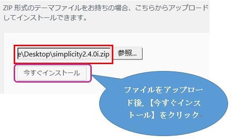 simplicity-4-2