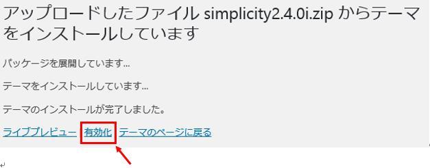 simplicity-5