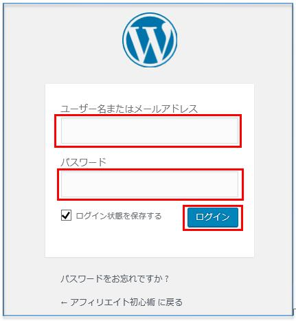 wordpress-12