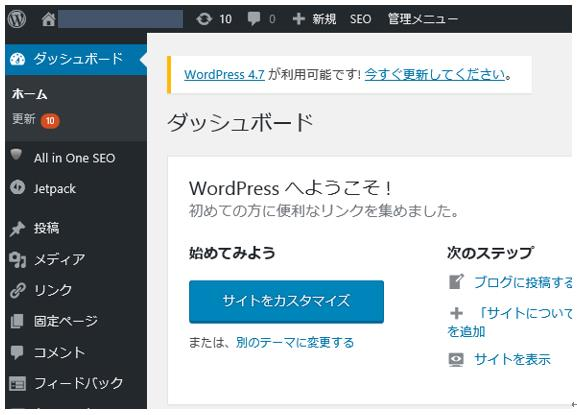wordpress-13