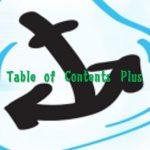 記事に目次を表示させるプラグイン【Table of Contents Plus】
