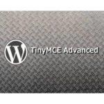 【TinyMCE Advanced】のインストールと設定方法